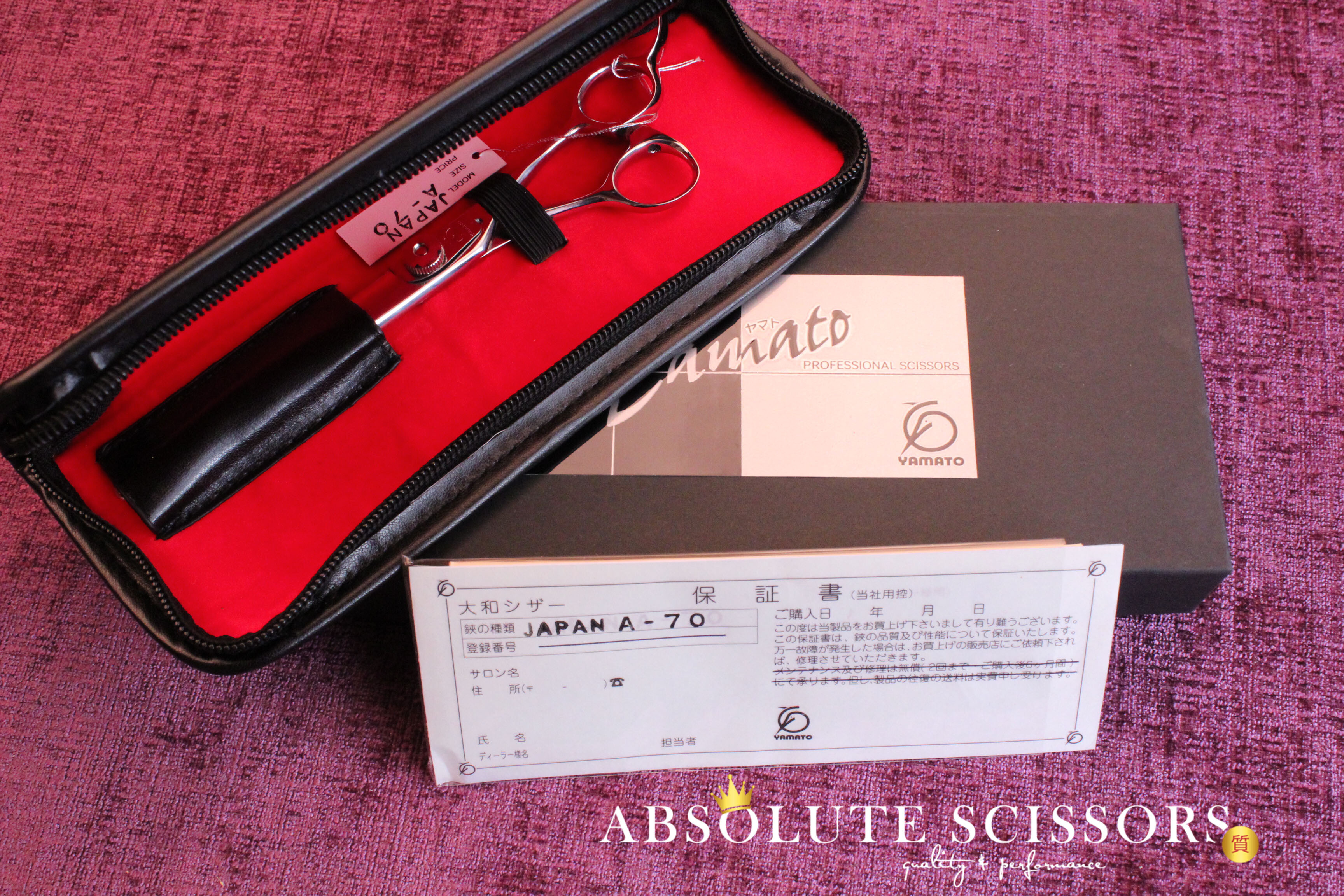 A70 3687 Yamato hair scissors size 7 inches