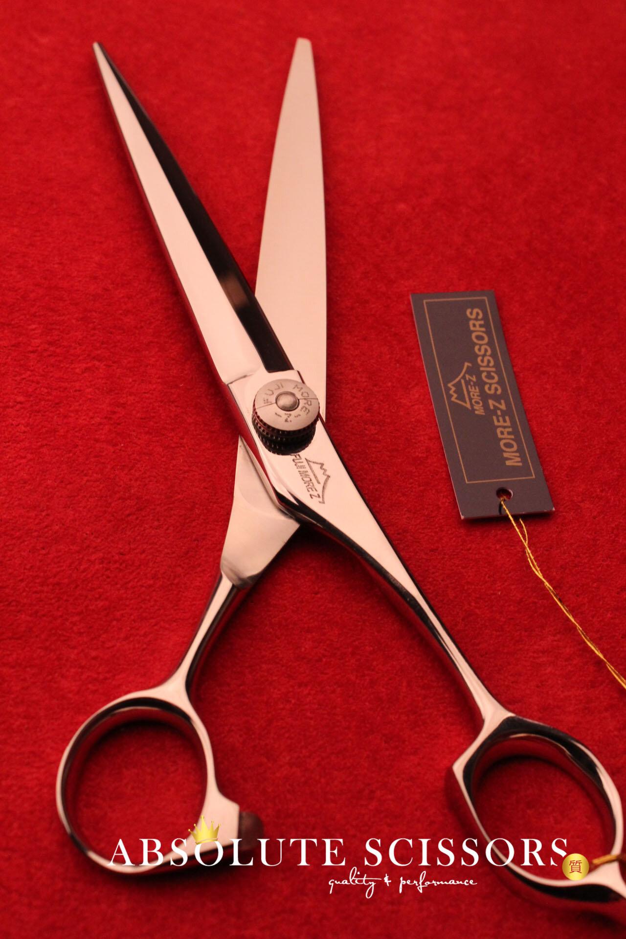 DXGF75 3833 Fuji hair scissors size 7.5 inches