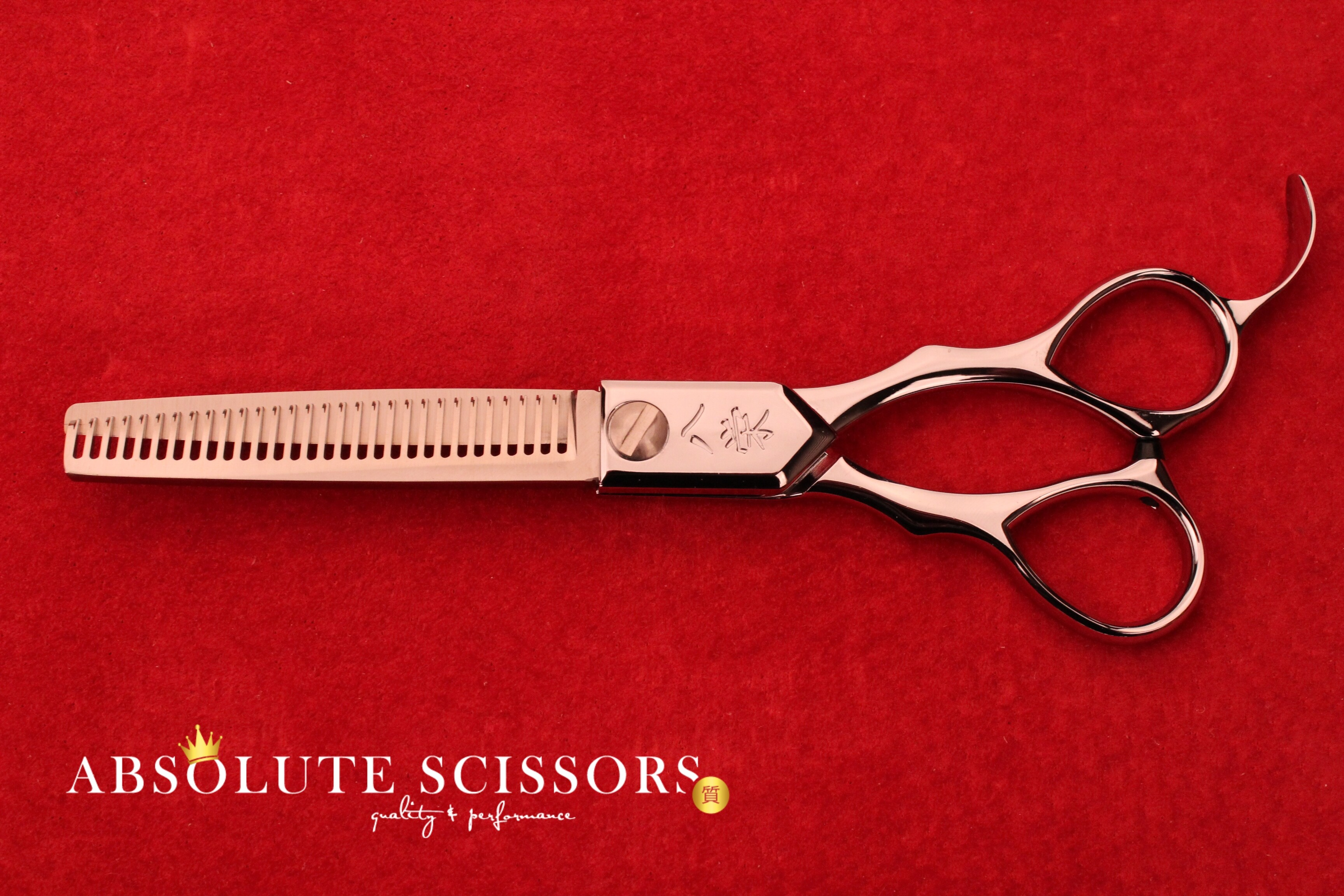 yasaka ys hair scissors 300 inches