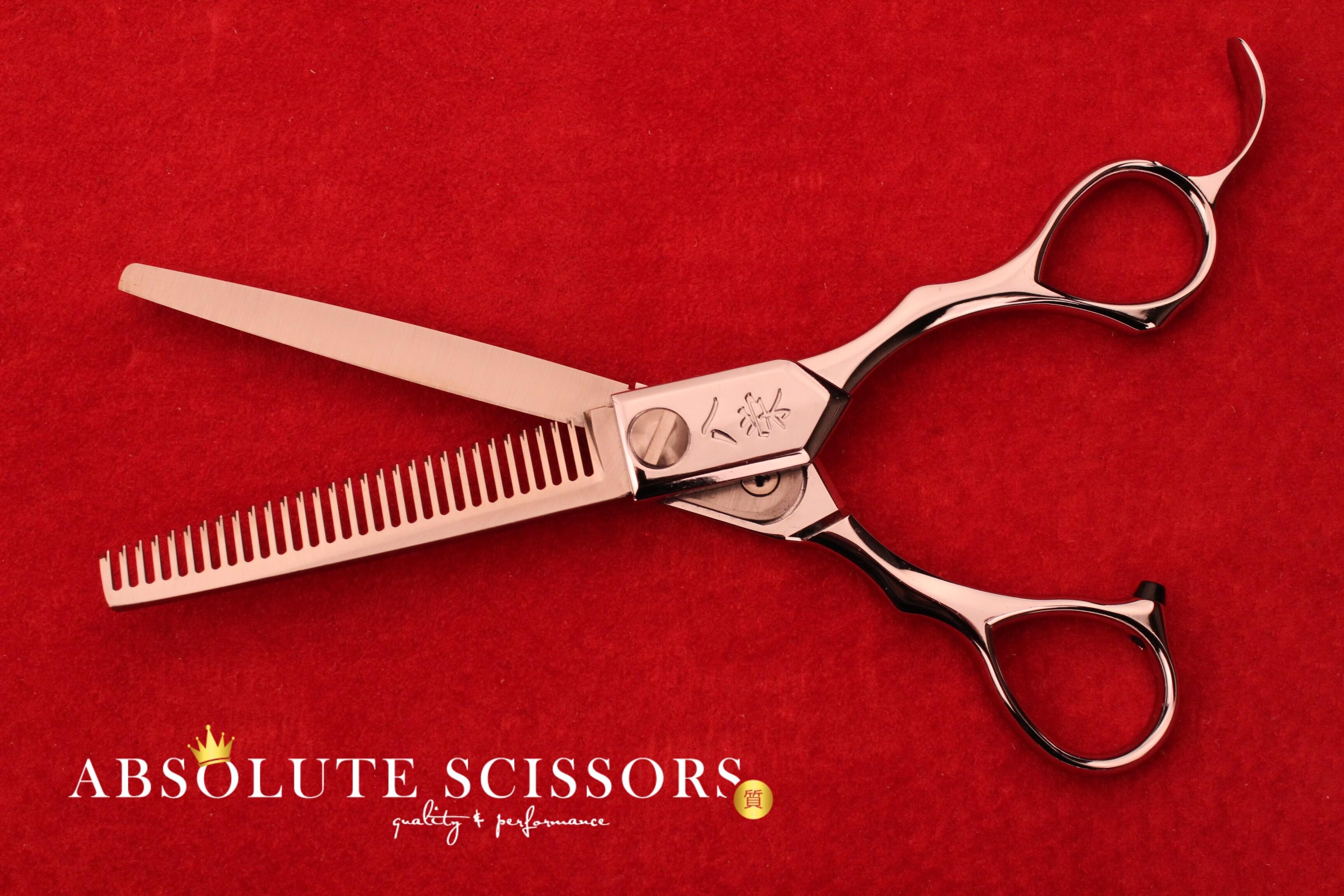 yasaka hair shears ys size 300