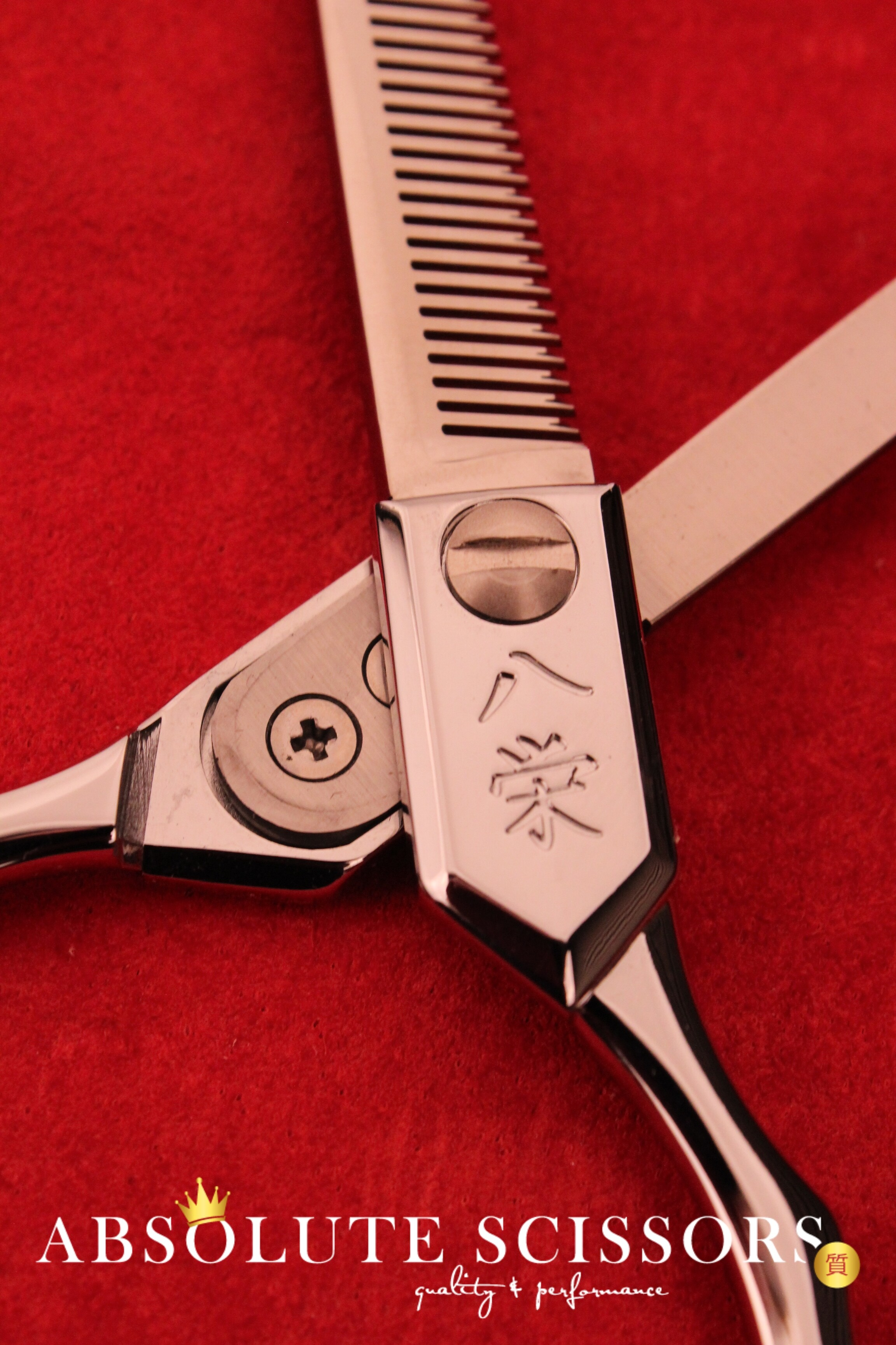 Japanese Scissors Cobalt ATS314